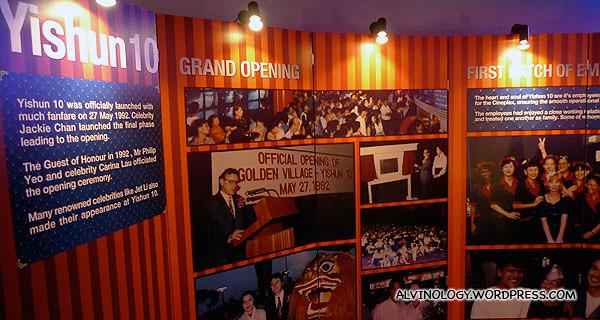 History of Yishun 10