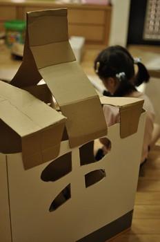 【玩紙箱】大房子(6 ys)