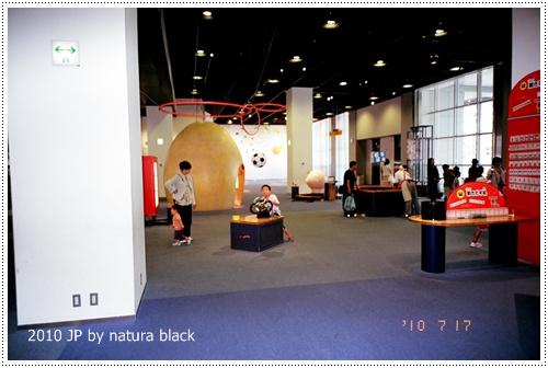 b-20100717_natura142_016.jpg