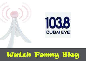دبي 103.8