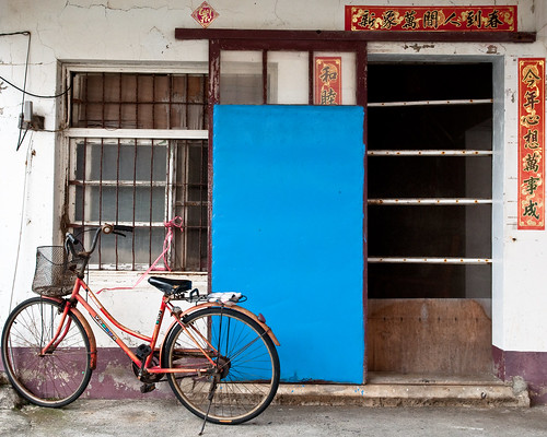 Old House and Bike