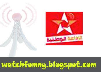 الإذاعة الوطنية المغربية