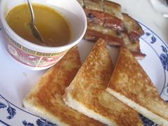'Cue Coriander Bacon - Fatty 'Cue