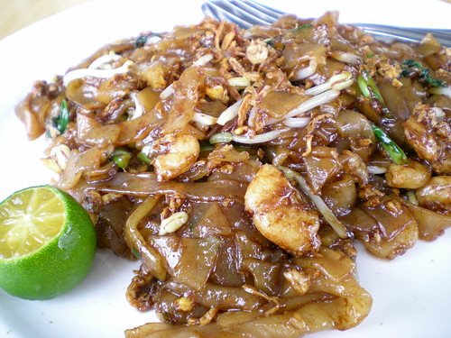 Kong Ma Ma Malay fried kway teow