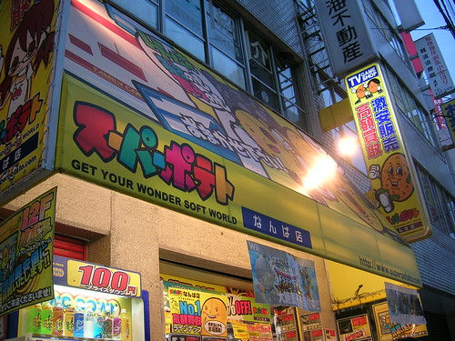 superpotato en Osaka