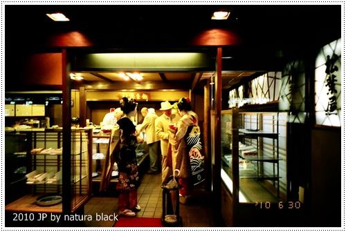 b-20100630_natura128_030.jpg