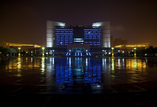 Liuzhou City Government Building