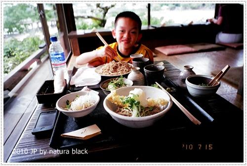 b-20100715_natura139_011.jpg