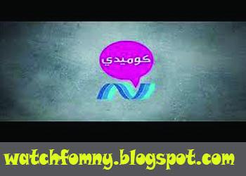 Nile Comedy