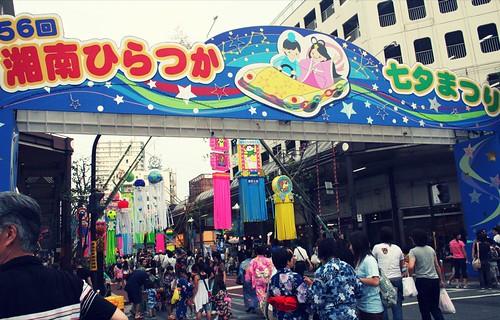 tanabata entrance