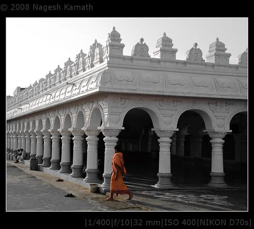 Narayanappa Mutt | Kaivara