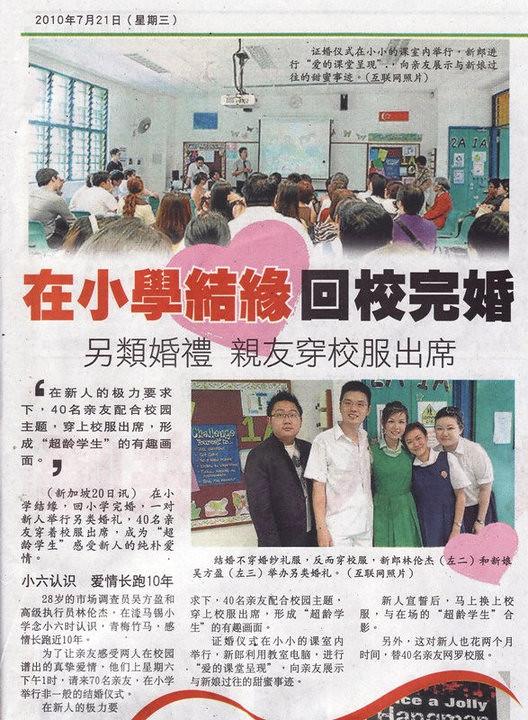 星洲日报 21.07.2010