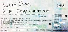 SMAP コンサート2010