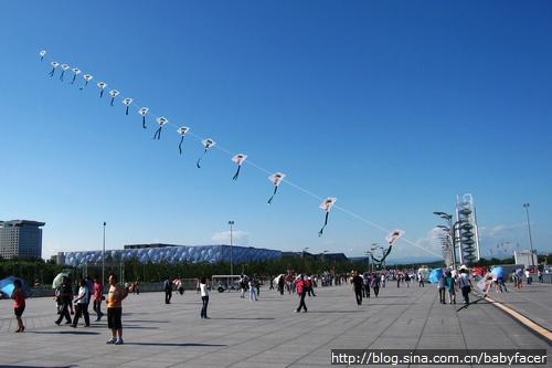 Beijing 106