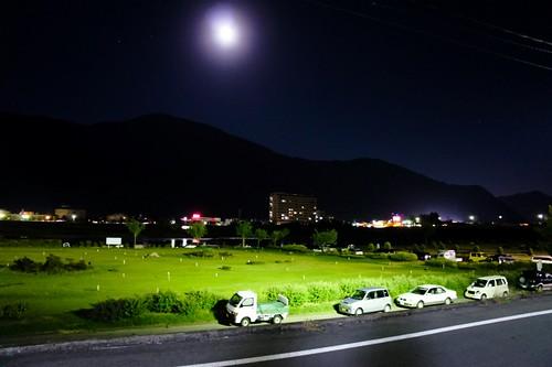 green field at togura
