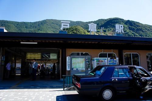 togura station