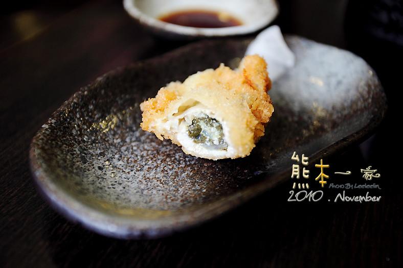 三峽北大國際街美食 澤日本料理-鰻魚飯海鮮丼飯還不錯   熊本一家の愛旅遊瘋攝影