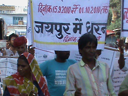 Pics from the yatra - 22nd Sep 2010 - 20