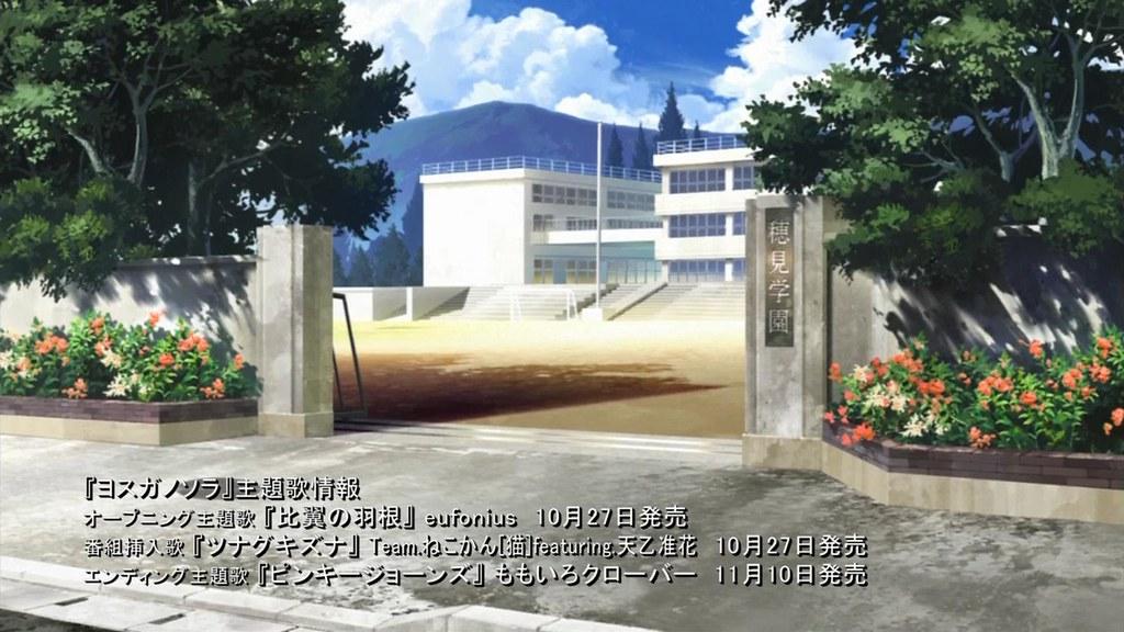 Yosuga no Sora 09