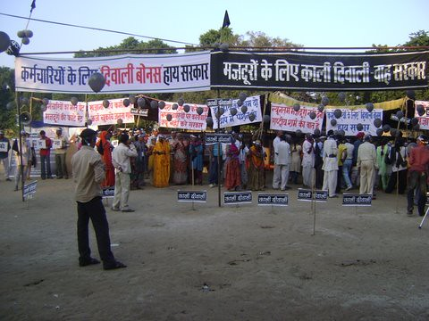 Pics from the satyagraha - 5 Nov 2010 - 15