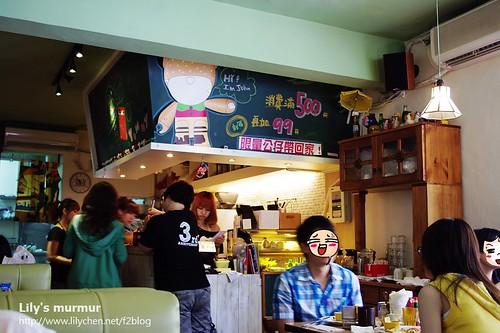 The Diner 樂子(瑞安店) 內一景。