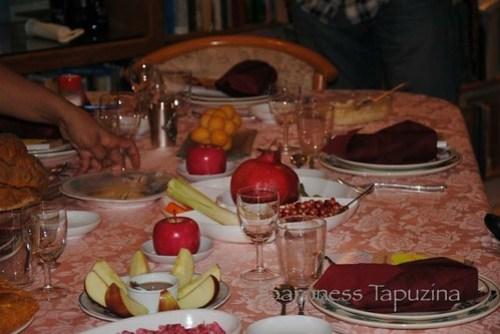 Rosh Hashana Table 122