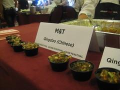 M&T gelatin dish