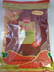 Korean chili powder