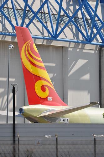 """A330-243F MSN 1062 """"F-WW Z"""" HX"""