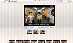 nescafe_china_youku_camera_cafe