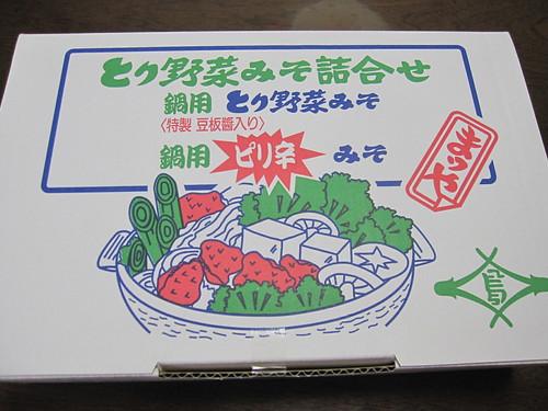 とり野菜みそ