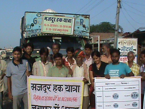 Pics from the yatra - 22nd Sep 2010 - 13