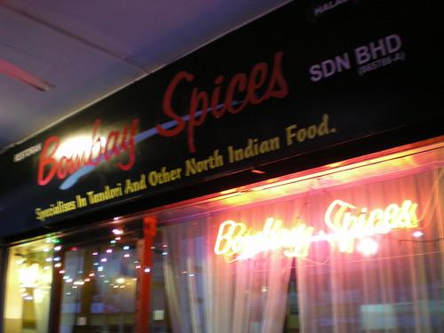 Bombay Spices Kuching 1