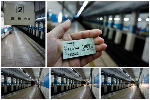 nagano city train