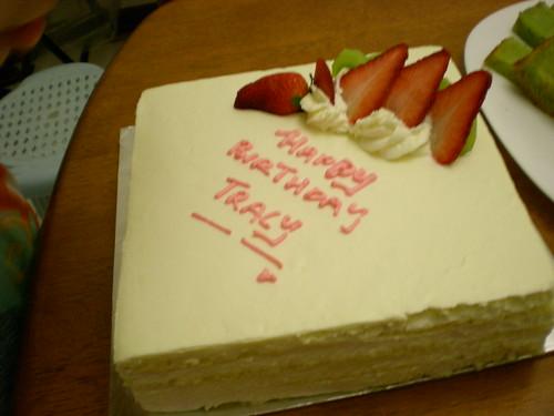 Tracy's birthday cake from Nee's