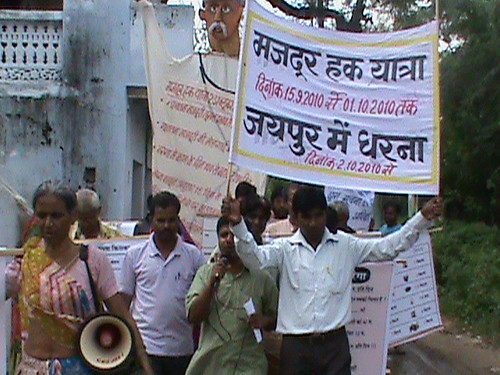 Pics from the yatra - 22nd Sep 2010 - 17