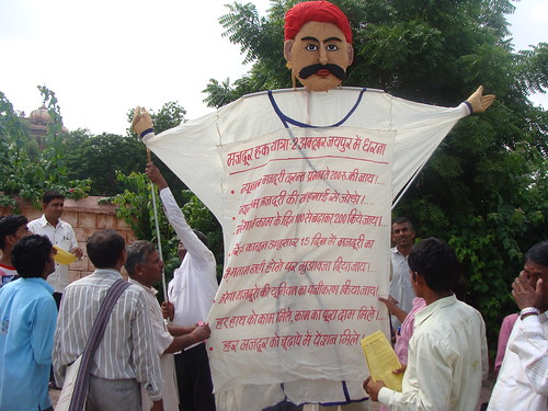 Pics from the yatra - 24th Sep 2010 - 17