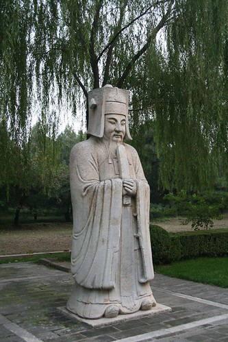 Ming Tombs - Sacred Way