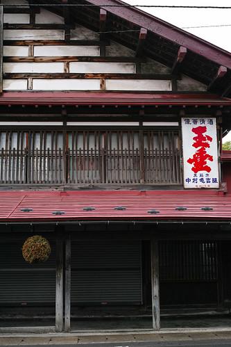 黒石 こみせ通り Kuroishi Komise street
