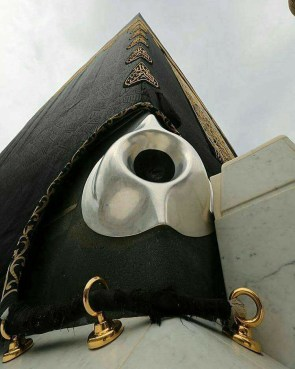 Resultado de imagen de black stone makkah corner start