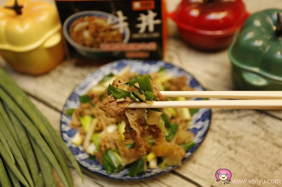 [烹飪]吉野家Yoshinoya冷凍牛丼料理包~讓我5分鐘快速上菜的新法寶.二道創意料理食譜分享 @VIVIYU小世界