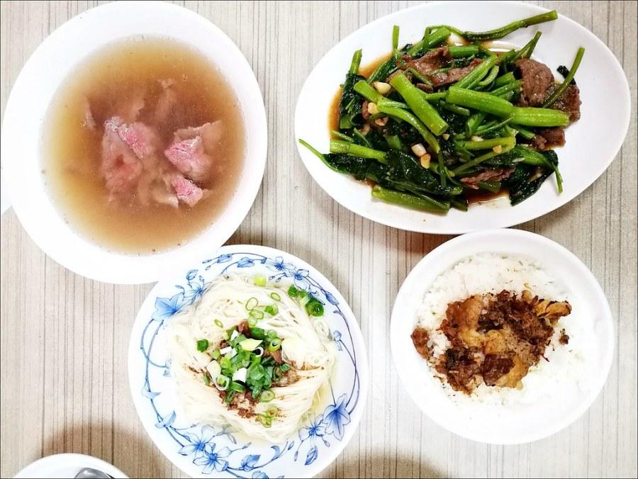 大三仙頂級現宰牛肉湯