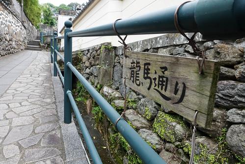 """寺町 • <a style=""""font-size:0.8em;"""" href=""""http://www.flickr.com/photos/96010989@N08/34686555113/"""" target=""""_blank"""">View on Flickr</a>"""