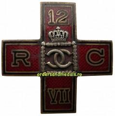 Insigna de 7 ani vechime în Reg. 12 Călărași