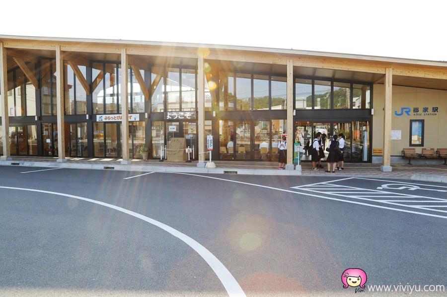 [鳥取.美食]昇龍軒(Shouryuuken).B級美食小吃.炸雞~郡家車站前.飄香40年 @VIVIYU小世界