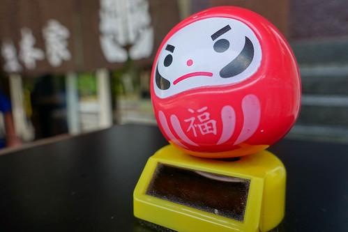 """虹の松原 • <a style=""""font-size:0.8em;"""" href=""""http://www.flickr.com/photos/96010989@N08/35365793071/"""" target=""""_blank"""">View on Flickr</a>"""