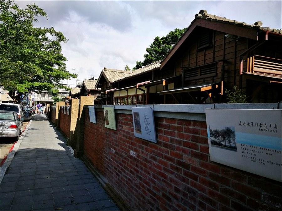 清水公學校日式宿舍群
