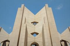 Iranian poets and mystics mausoleum - Maqbaratoshoara, Tabriz, Iran