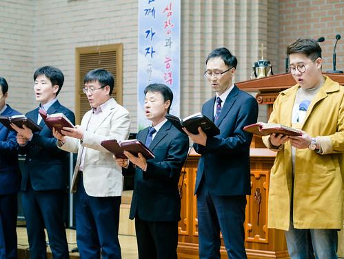 170312_MDY_남성교회 헌신예배_20