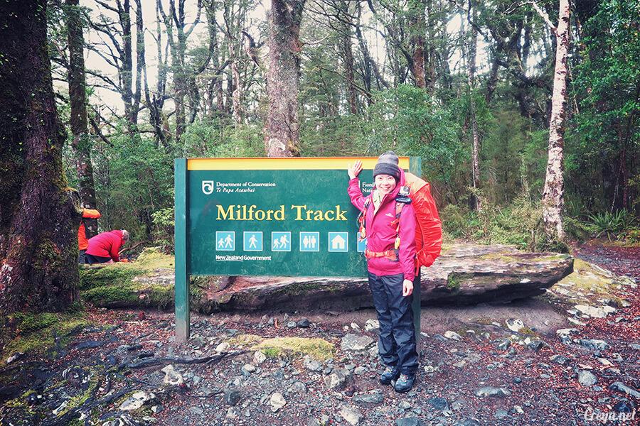 2017.07.28 | 紐到天涯海腳| 認識能爬要拜阿密托佛的紐西蘭最熱門的步道 - 米佛步道 Milford Track 01.jpg
